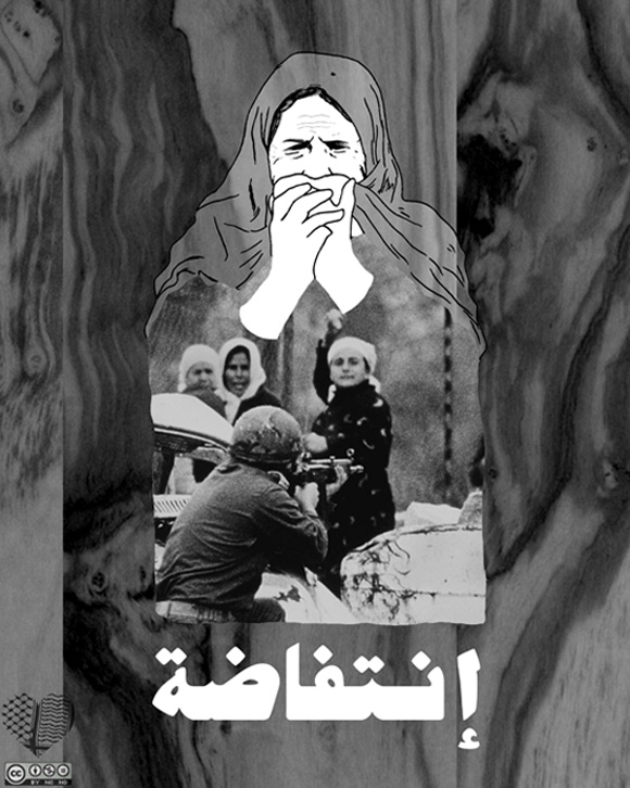 "<a href=""/artist/jumana-al-qawasmi"">Jumana Al-Qawasmi</a> - <a href=""/nationalityposter/united-states-of-america"">United States of America</a> - 2016 - GAZA"