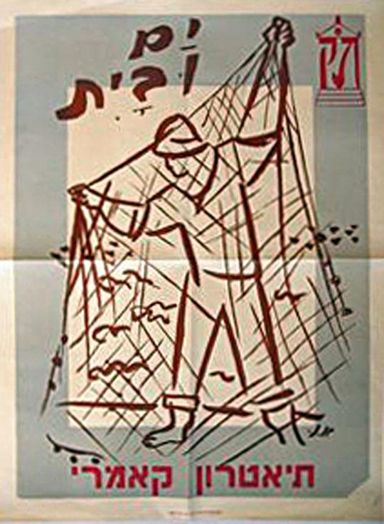 """<a href=""""/artist/arieh-navon"""">Arieh Navon</a>"""
