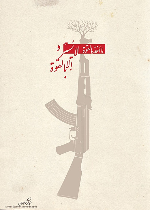 "<a href=""/artist/mohammed-nazmi"">Mohammed  Nazmi</a>"