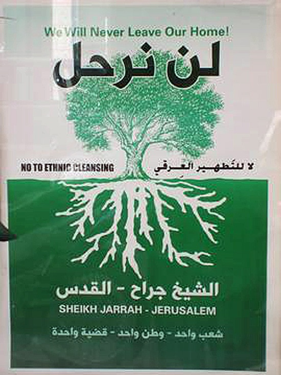 "<a href=""/artist/research-in-progress"">Research in Progress </a> - <a href=""/nationalityposter/palestine"">Palestine</a> - 2014 - GAZA"