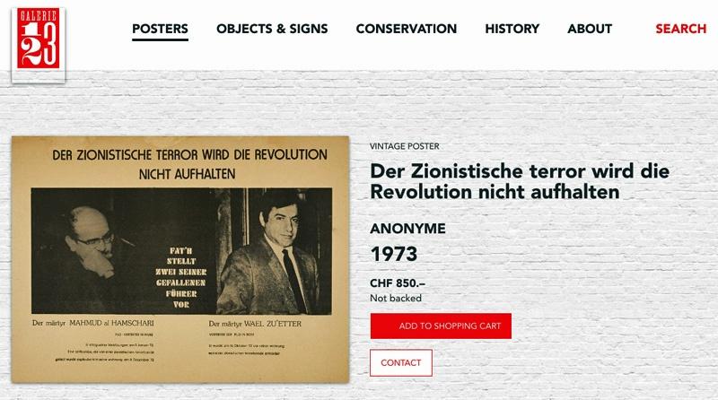 "<a href=""/nationalityposter/switzerland"">Switzerland</a> - 2020 - GAZA"