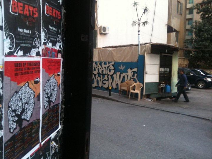 """<a href=""""/artist/nidal-el-khairy"""">Nidal El Khairy</a> - <a href=""""/nationalityposter/jordan"""">Jordan</a> - 2011 - GAZA"""