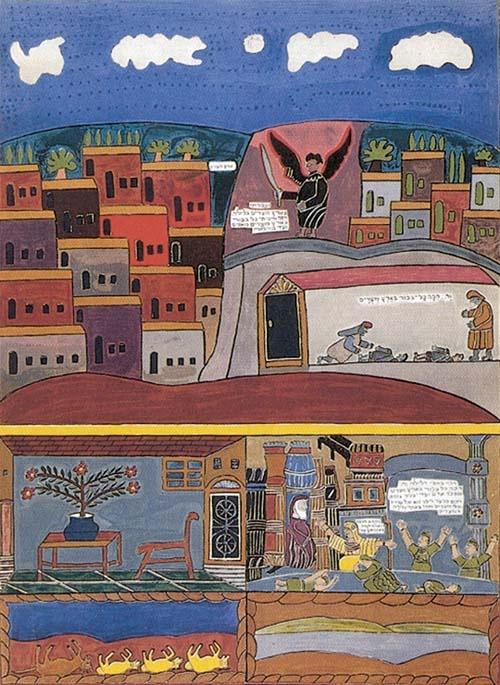 """<a href=""""/artist/shalom-moskovitch-shalom-of-safed"""">Shalom  Moskovitch (Shalom of Safed)</a>"""