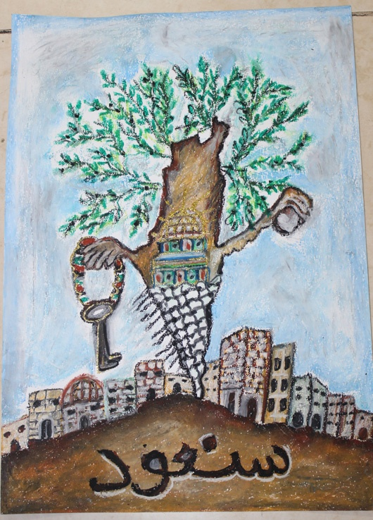 """<a href=""""/artist/nisreen-al-azza"""">Nisreen Al-Azza</a> - <a href=""""/nationalityposter/palestine"""">Palestine</a> - 2014 - GAZA"""
