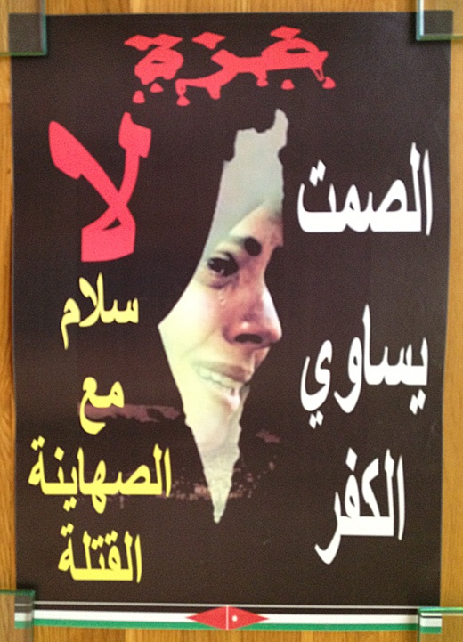 "<a href=""/artist/research-in-progress"">Research in Progress </a> - <a href=""/nationalityposter/lebanon"">Lebanon</a> - 2009 - GAZA"