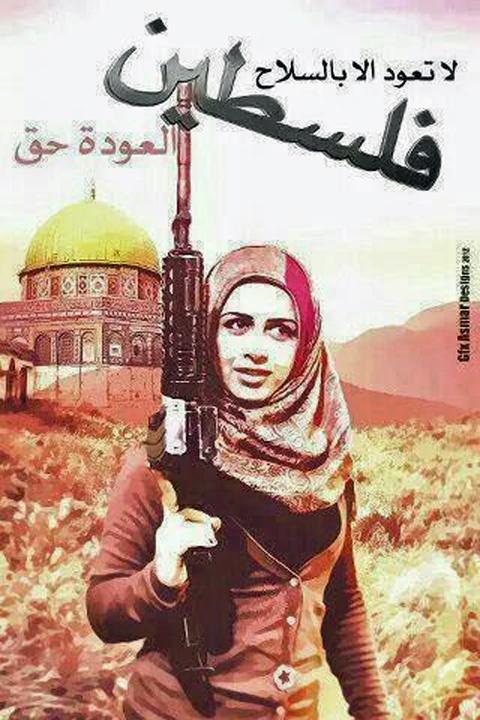 "<a href=""/artist/abbas-al-asmar"">Abbas Al Asmar</a> - <a href=""/nationalityposter/jordan"">Jordan</a> - 2012 - GAZA"