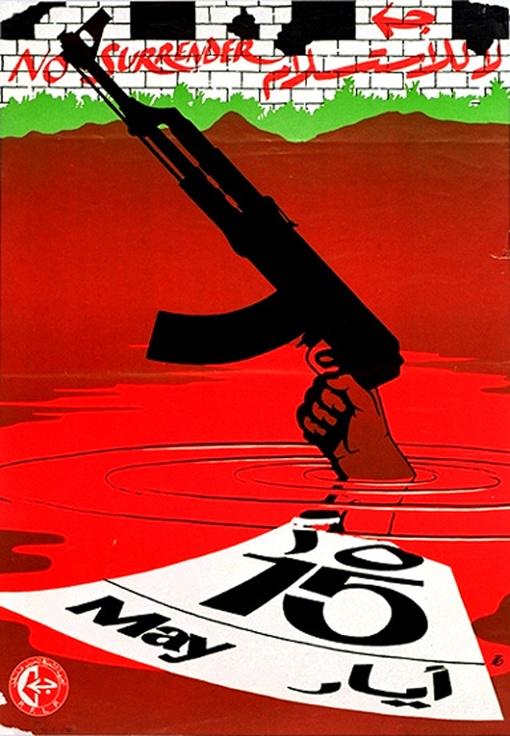 "<a href=""/artist/marc-rudin"">Marc Rudin</a> - <a href=""/nationalityposter/lebanon"">Lebanon</a> - 1984 - GAZA"