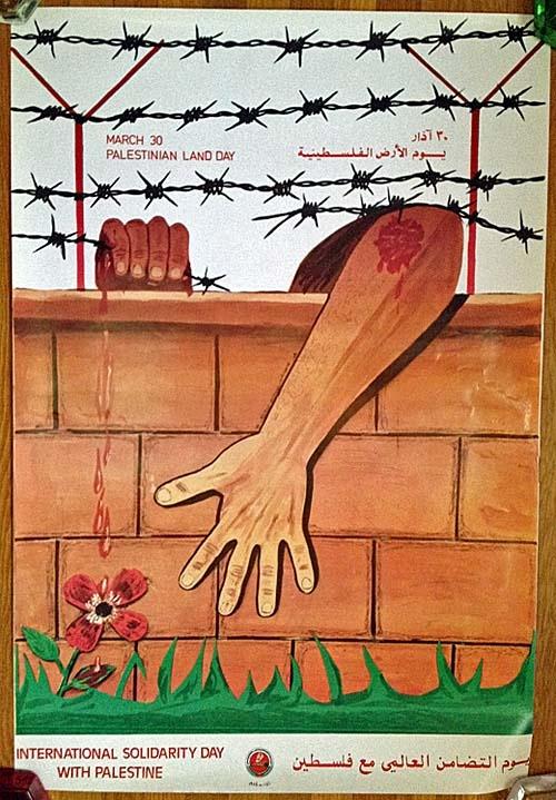 "<a href=""/artist/mahmood-basheer"">Mahmood Basheer</a> - <a href=""/nationalityposter/palestine"">Palestine</a> - 1984 - GAZA"