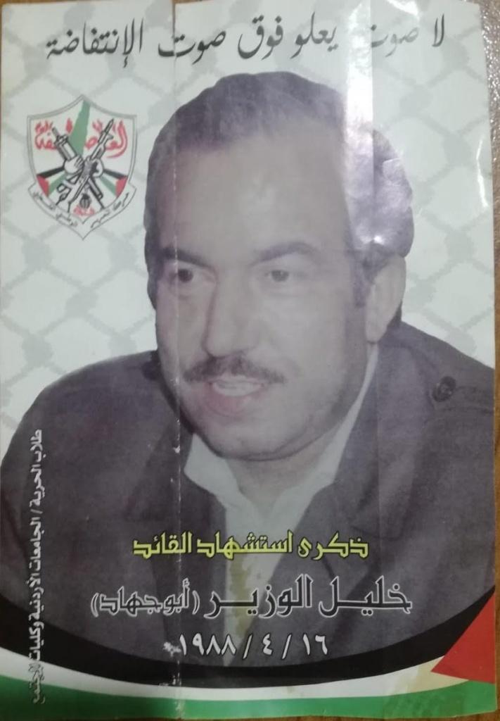 """<a href=""""/artist/yasser-al-qashash"""">Yasser Al Qashash</a> - <a href=""""/nationalityposter/jordan"""">Jordan</a> - 2007 - GAZA"""