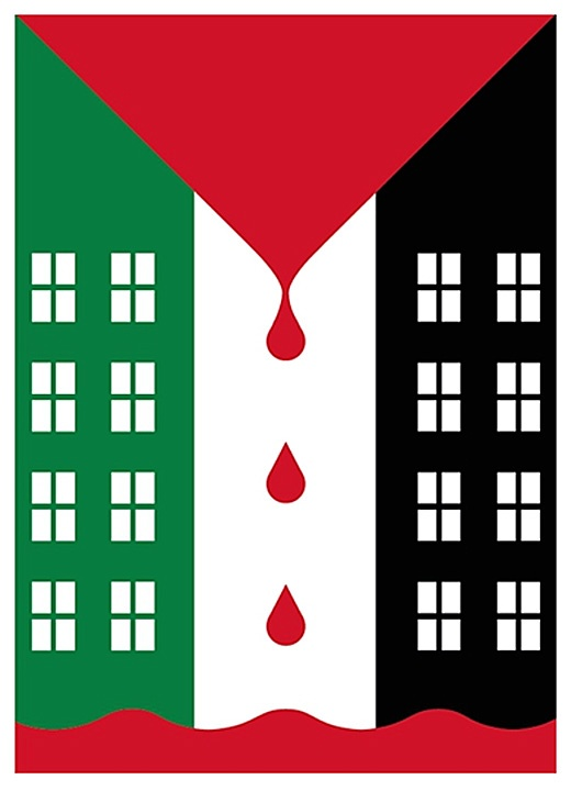 "<a href=""/artist/fanny-org%C3%A9"">Fanny Orgé</a> - <a href=""/nationalityposter/france"">France</a> - 2014 - GAZA"