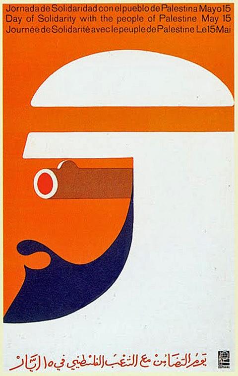 "<a href=""/artist/faustino-perez"">Faustino Perez</a> - <a href=""/nationalityposter/cuba"">Cuba</a> - 1968 - GAZA"