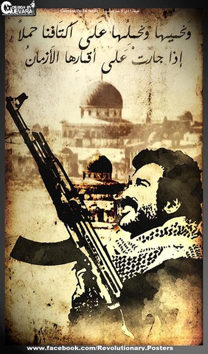 """<a href=""""/artist/qasem-abdelqader"""">Qasem Abdelqader</a> - <a href=""""/nationalityposter/palestine"""">Palestine</a> - 2017 - GAZA"""