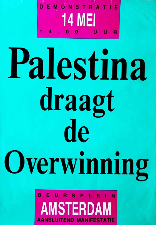 "<a href=""/artist/research-in-progress"">Research in Progress </a> - <a href=""/nationalityposter/netherlands"">Netherlands</a> - 1988 - GAZA"