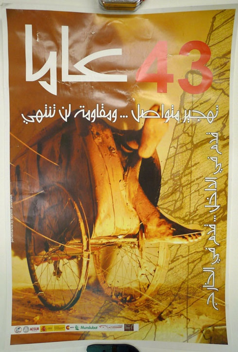 "<a href=""/artist/hafez-omar"">Hafez Omar</a> - <a href=""/nationalityposter/palestine"">Palestine</a> - 2010 - GAZA"