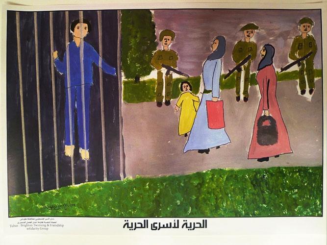 "<a href=""/artist/majareeh-bani-audah"">Majareeh Bani Audah</a>"