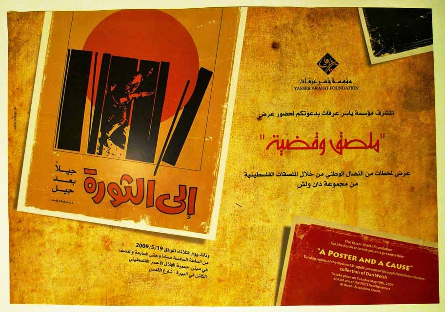"<a href=""/artist/collage-design-studio"">Collage Design Studio </a>, <a href=""/artist/hassib-al-jassem"">Hassib Al Jassem</a>"