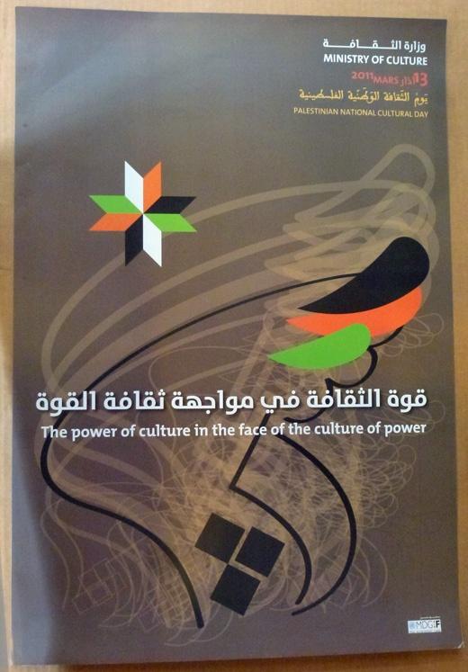 "<a href=""/artist/hosni-radwan"">Hosni Radwan</a>"