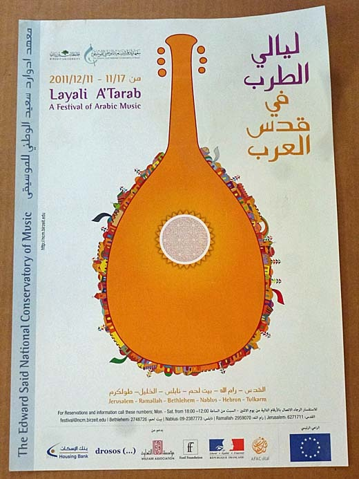 "<a href=""/artist/fares-mansour"">Fares Mansour</a>"