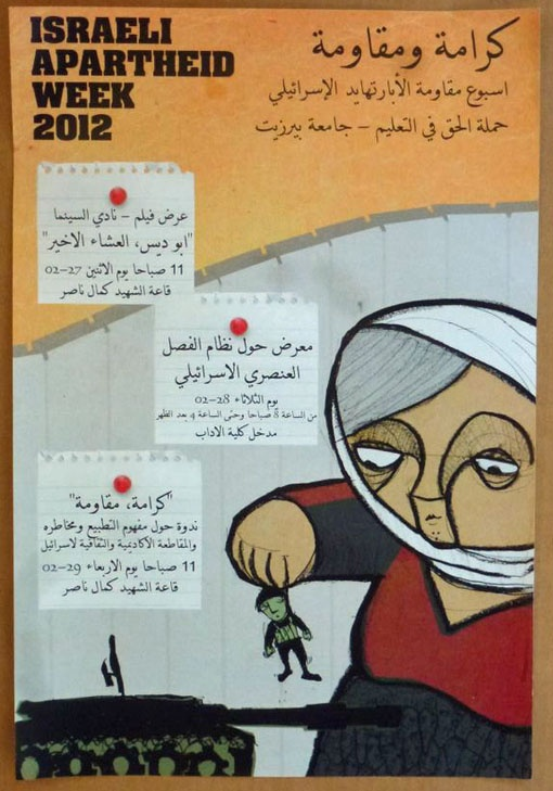 "<a href=""/artist/nidal-el-khairy"">Nidal El Khairy</a> - <a href=""/nationalityposter/united-states-of-america"">United States of America</a> - 2012 - GAZA"