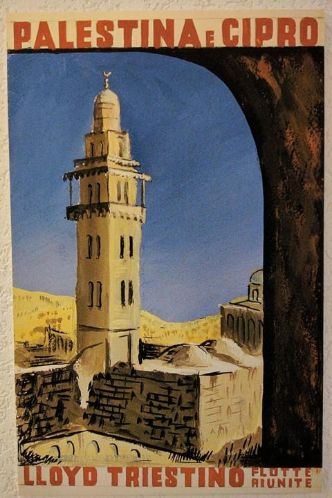 "<a href=""/artist/antonio-quaiatti-1904-1992"">Antonio Quaiatti  (1904 - 1992) </a>"