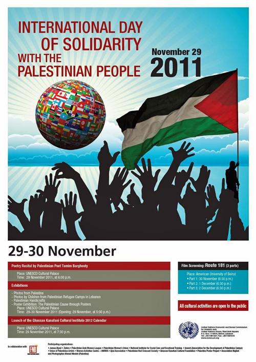 "<a href=""/artist/hind-khaled"">Hind  Khaled</a> - <a href=""/nationalityposter/lebanon"">Lebanon</a> - 2011 - GAZA"