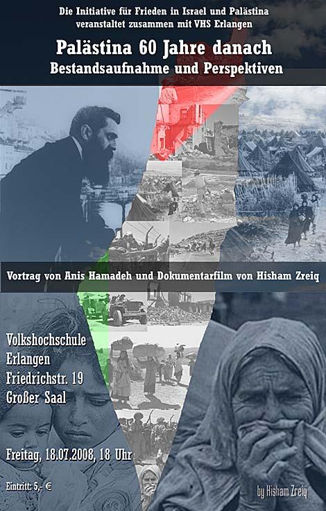 """<a href=""""/artist/hisham-zreiq"""">Hisham Zreiq</a> - <a href=""""/nationalityposter/germany"""">Germany</a> - 2008 - GAZA"""