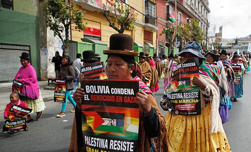 "<a href=""/artist/research-in-progress"">Research in Progress </a> - <a href=""/nationalityposter/bolivia"">Bolivia</a> - 2014 - GAZA"