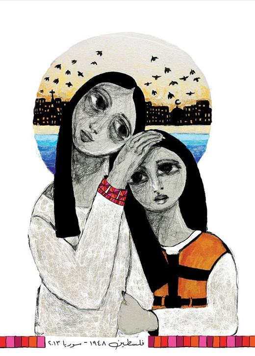 """<a href=""""/artist/haya-kaabneh"""">Haya Kaabneh</a>"""