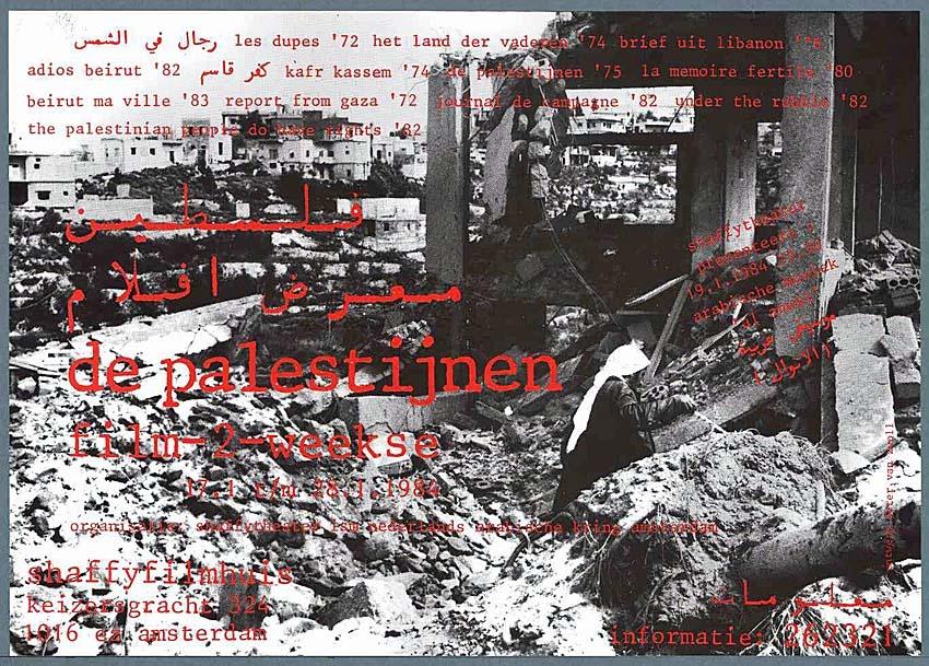 """<a href=""""/artist/peter-van-zwoll"""">Peter van Zwoll</a>"""
