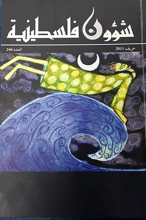 "<a href=""/artist/hassan-hourani"">Hassan Hourani</a>"