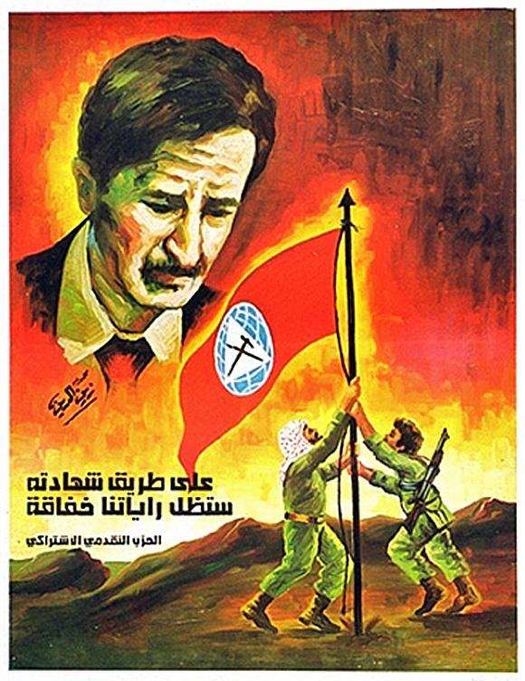 "<a href=""/artist/mahmoud-zeineddine"">Mahmoud Zeineddine</a>"