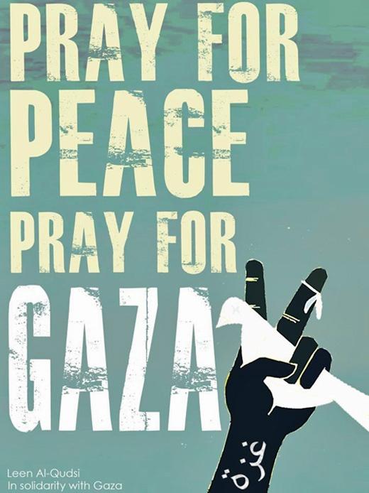 """<a href=""""/artist/leen-al-qudsi"""">Leen  Al Qudsi</a> -  2012 - GAZA"""