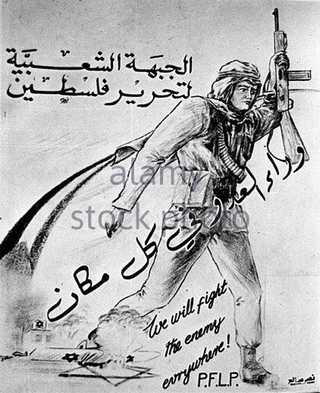 "<a href=""/artist/nasr-saleh"">Nasr Saleh</a>"