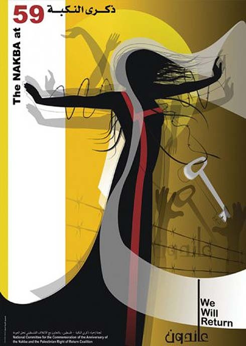 "<a href=""/artist/qutaibah-ahmed"">Qutaibah Ahmed</a>"