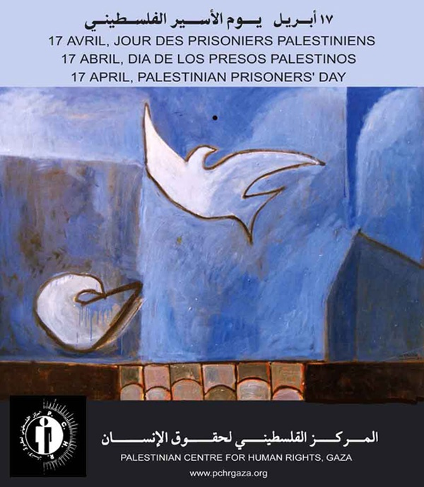 "<a href=""/artist/research-in-progress"">Research in Progress </a> - <a href=""/nationalityposter/palestine"">Palestine</a> - 2010 - GAZA"