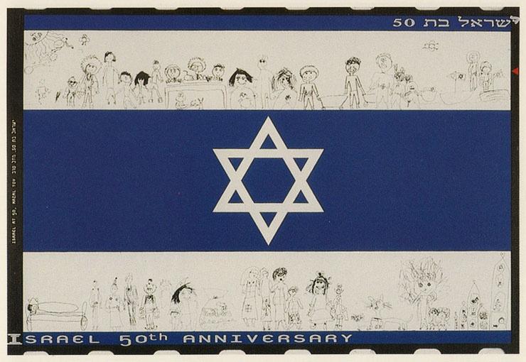 "<a href=""/artist/eitan-pimentel"">Eitan Pimentel</a>"