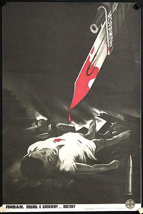"<a href=""/artist/viktor-koreckij-1909%E2%80%931998"">Viktor Koreckij (1909–1998) </a>"