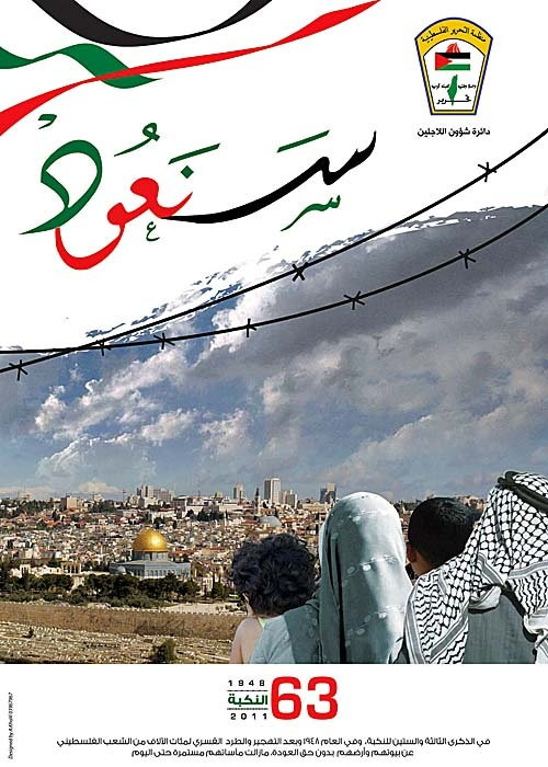 "<a href=""/artist/amin-khalil"">Amin Khalil</a> - <a href=""/nationalityposter/lebanon"">Lebanon</a> - 2011 - GAZA"
