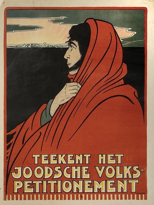 """<a href=""""/artist/albert-hahn-jr-poussin"""">Albert Hahn Jr. (Poussin)</a>"""