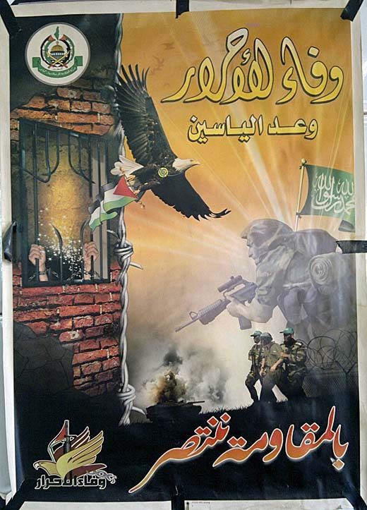 "<a href=""/artist/research-in-progress"">Research in Progress </a> - <a href=""/nationalityposter/palestine"">Palestine</a> - 2013 - GAZA"