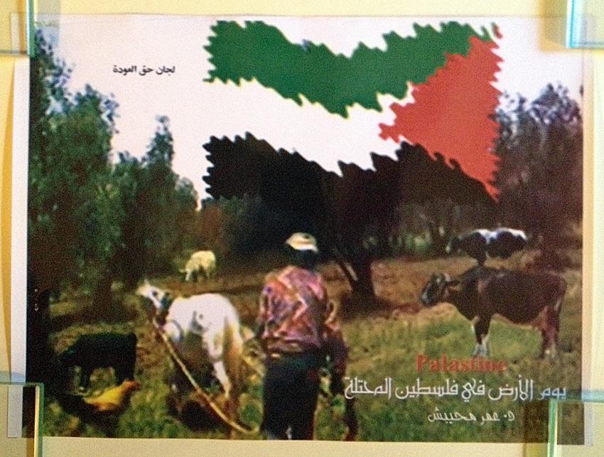 "<a href=""/artist/dr-omar-muheibish"">Dr. Omar Muheibish</a>"