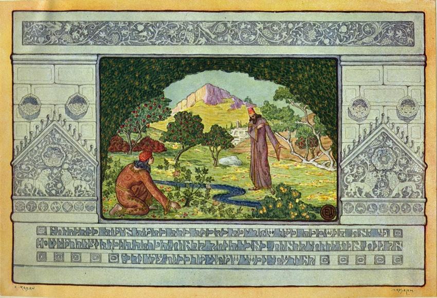 "<a href=""/artist/zeev-raban-1890-1970"">Zeev Raban (1890-1970)</a>"