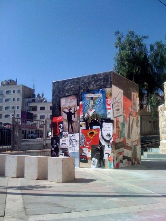 """<a href=""""/artist/amal-kawash"""">Amal Kawash</a>, <a href=""""/artist/amer-shomali"""">Amer Shomali</a>, <a href=""""/artist/basel-nasr"""">Basel Nasr</a>, <a href=""""/artist/dia-al-azzeh"""">Dia  Al Azzeh</a>, <a href=""""/artist/hafez-omar"""">Hafez Omar</a>, <a href=""""/artist/nidal-el-khairy"""">Nidal El Khairy</a>"""