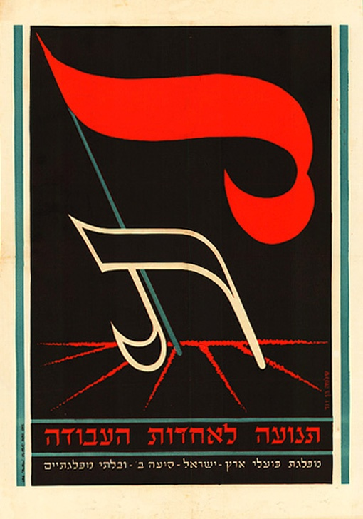 "<a href=""/artist/shlomo-ben-david"">Shlomo Ben David</a>"