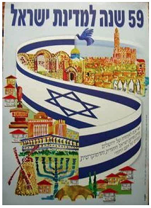 "<a href=""/artist/yuval-safra"">Yuval  Safra</a> - <a href=""/nationalityposter/israel"">Israel</a> - 2007 - GAZA"