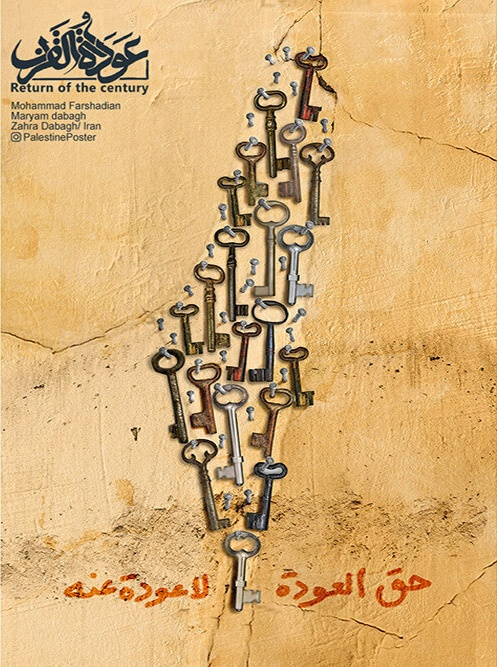"""<a href=""""/artist/maryam-dabagh"""">Maryam Dabagh</a>, <a href=""""/artist/mohammed-farshadian"""">Mohammed Farshadian</a>, <a href=""""/artist/zahra-dabagh"""">Zahra Dabagh</a>"""