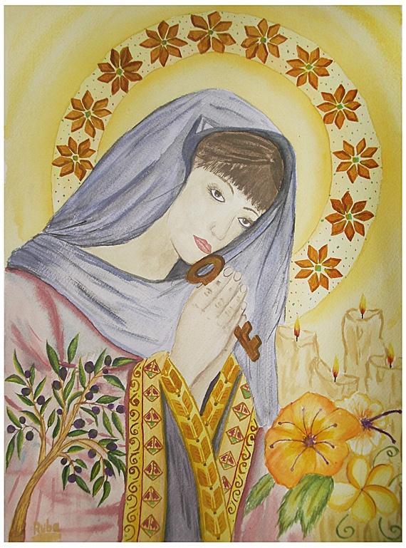 """<a href=""""/artist/ruba-qumseya"""">Ruba Qumseya</a>"""