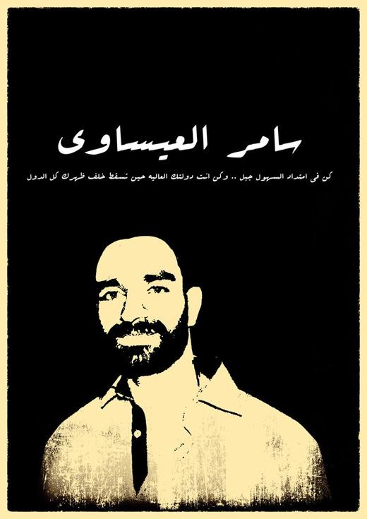 "<a href=""/artist/khaled-fanni"">Khaled Fanni</a>"