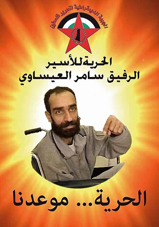 "<a href=""/artist/khalid-abd-al-hadi"">Khalid Abd Al Hadi </a>"