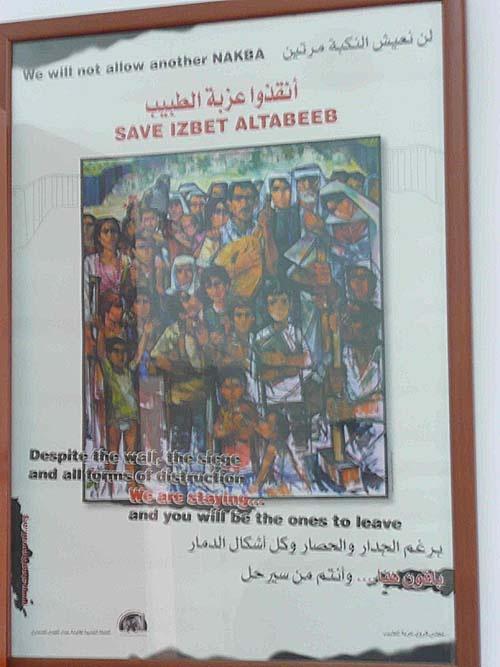 "<a href=""/artist/ismail-shammout-1930-2006"">Ismail Shammout (1930-2006)</a> - <a href=""/nationalityposter/palestine"">Palestine</a> - 2007 - GAZA"